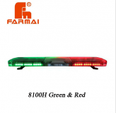 8100H Green & Red