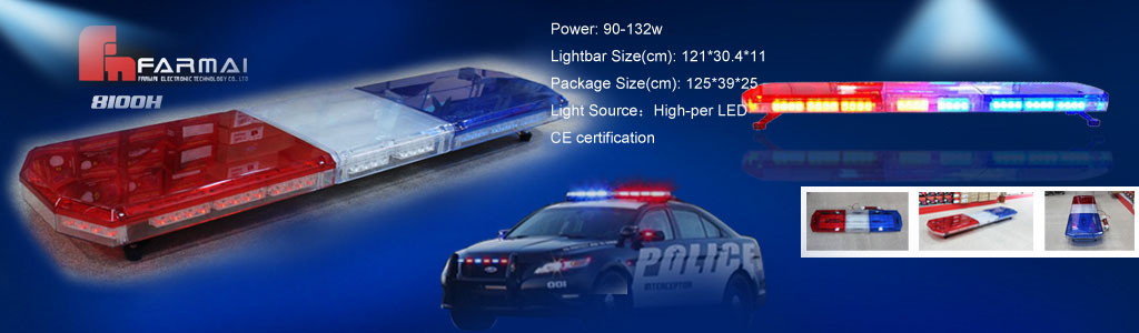 police lightbar factory